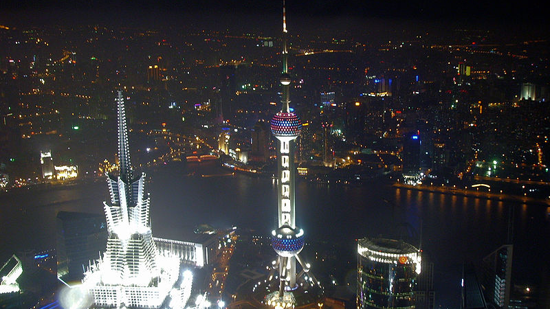 The Oriental Pearl Tower as seen from Shanghai World Financial Center